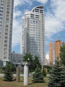 Квартира B-97635, Оболонська набережна, 1 корпус 2, Київ - Фото 2