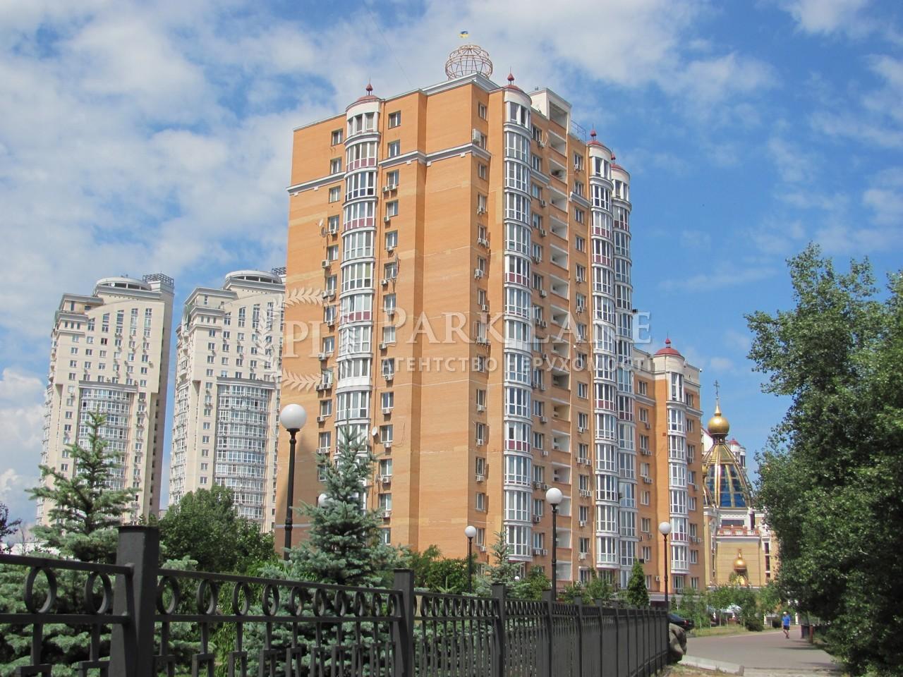 Квартира ул. Оболонская набережная, 3, Киев, I-28879 - Фото 1
