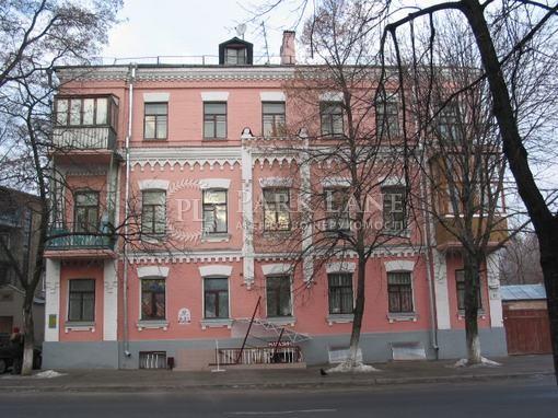 Офіс, Z-1021665, Спаська, Київ - Фото 1