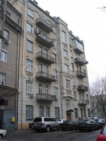 Квартира ул. Дарвина, 6, Киев, K-29714 - Фото 1