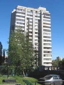 Квартира R-39321, Лобановского просп. (Краснозвездный просп.), 18, Киев - Фото 1