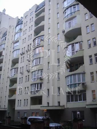 Квартира, Z-346470, 56а