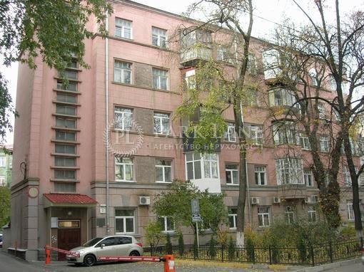 Квартира N-12614, Золотоворотская, 2, Киев - Фото 1