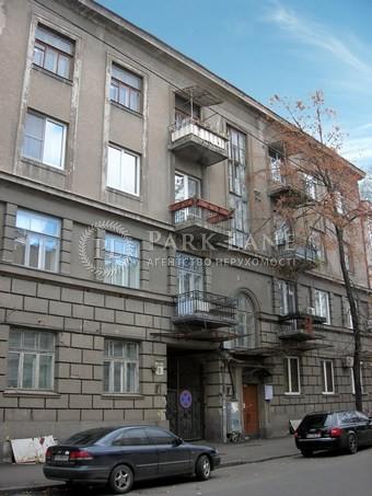 Квартира ул. Рейтарская, 11, Киев, N-20371 - Фото 1