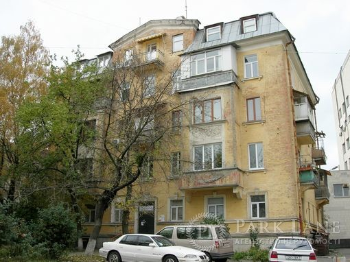Квартира ул. Гончара Олеся, 12, Киев, B-64334 - Фото 1