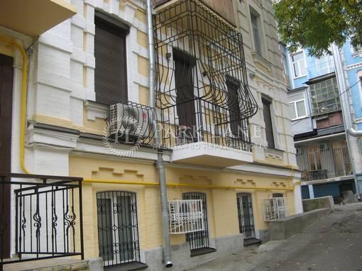 Квартира ул. Саксаганского, 57б, Киев, Z-1228994 - Фото 1
