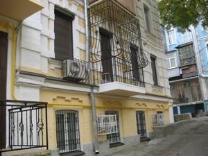 Квартира B-94466, Саксаганського, 57б, Київ - Фото 1