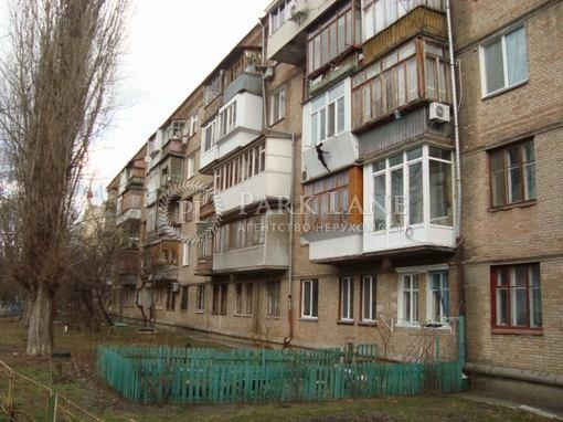 Квартира ул. Автозаводская, 27в, Киев, Z-263916 - Фото 12