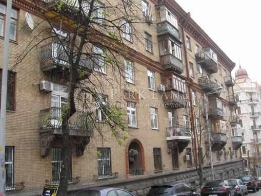 Квартира ул. Софиевская, 16/16, Киев, B-56322 - Фото 3