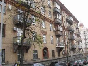 Квартира B-56322, Софиевская, 16/16, Киев - Фото 2