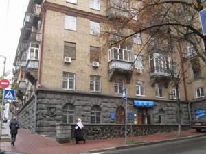 Квартира B-56322, Софиевская, 16/16, Киев - Фото 1