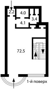 Нежилое помещение, B-85433, Саксаганского, Киев - Фото 2