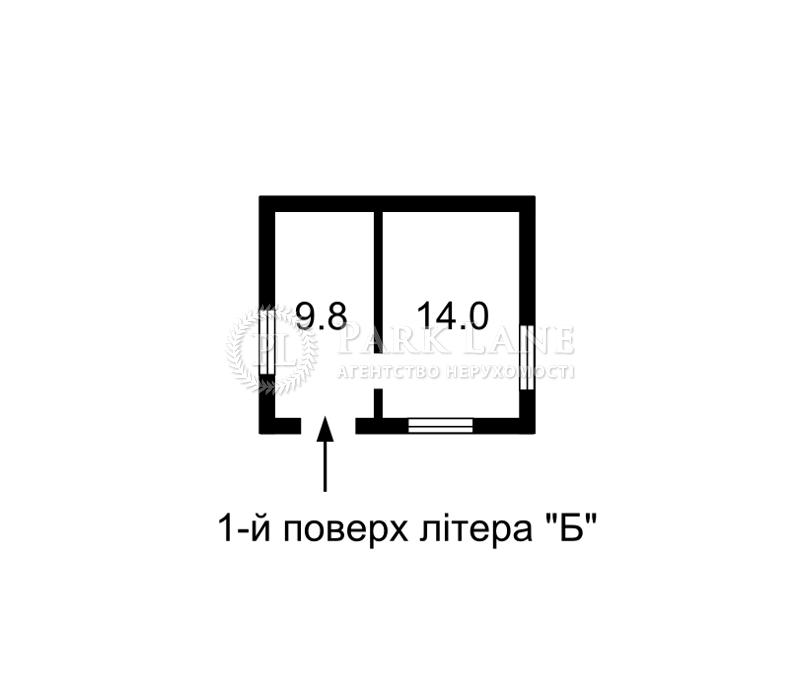 Автосалон, ул. Татарская, Киев, C-97294 - Фото 2