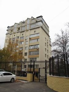 Квартира B-88179, Франко Ивана, 24а, Киев - Фото 1