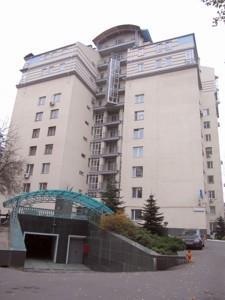 Квартира B-88179, Франко Ивана, 24а, Киев - Фото 3