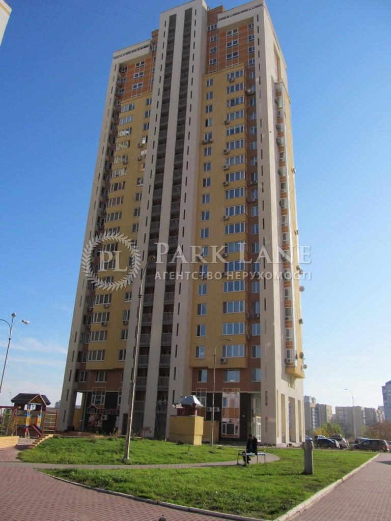 Квартира B-83745, Лобановского просп. (Краснозвездный просп.), 6г, Киев - Фото 1