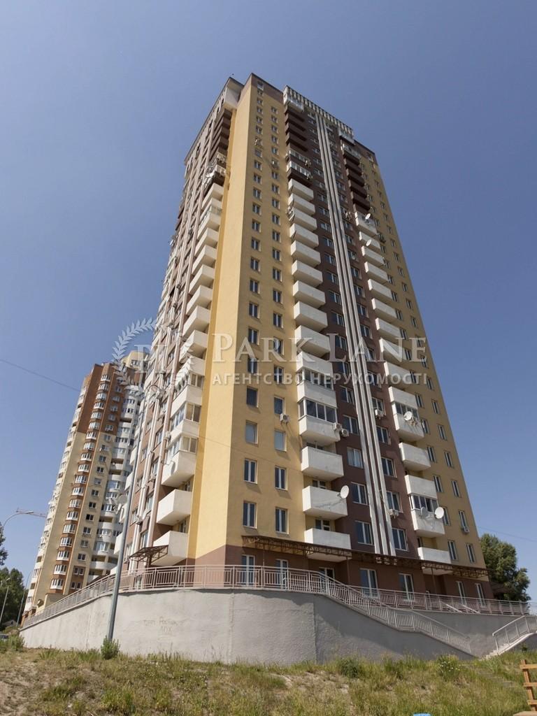 Квартира ул. Левитана, 3, Киев, J-22492 - Фото 1