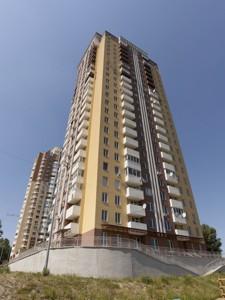 Коммерческая недвижимость, R-2523, Левитана, Голосеевский район