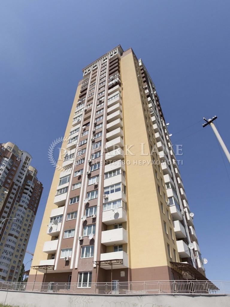 Квартира ул. Левитана, 3, Киев, J-22492 - Фото 26