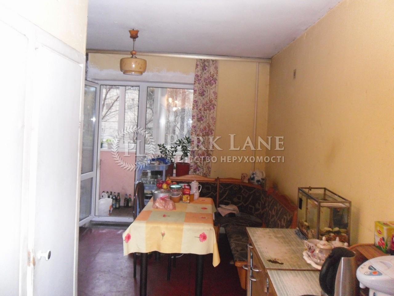 Квартира ул. Автозаводская, 71, Киев, A-97010 - Фото 3