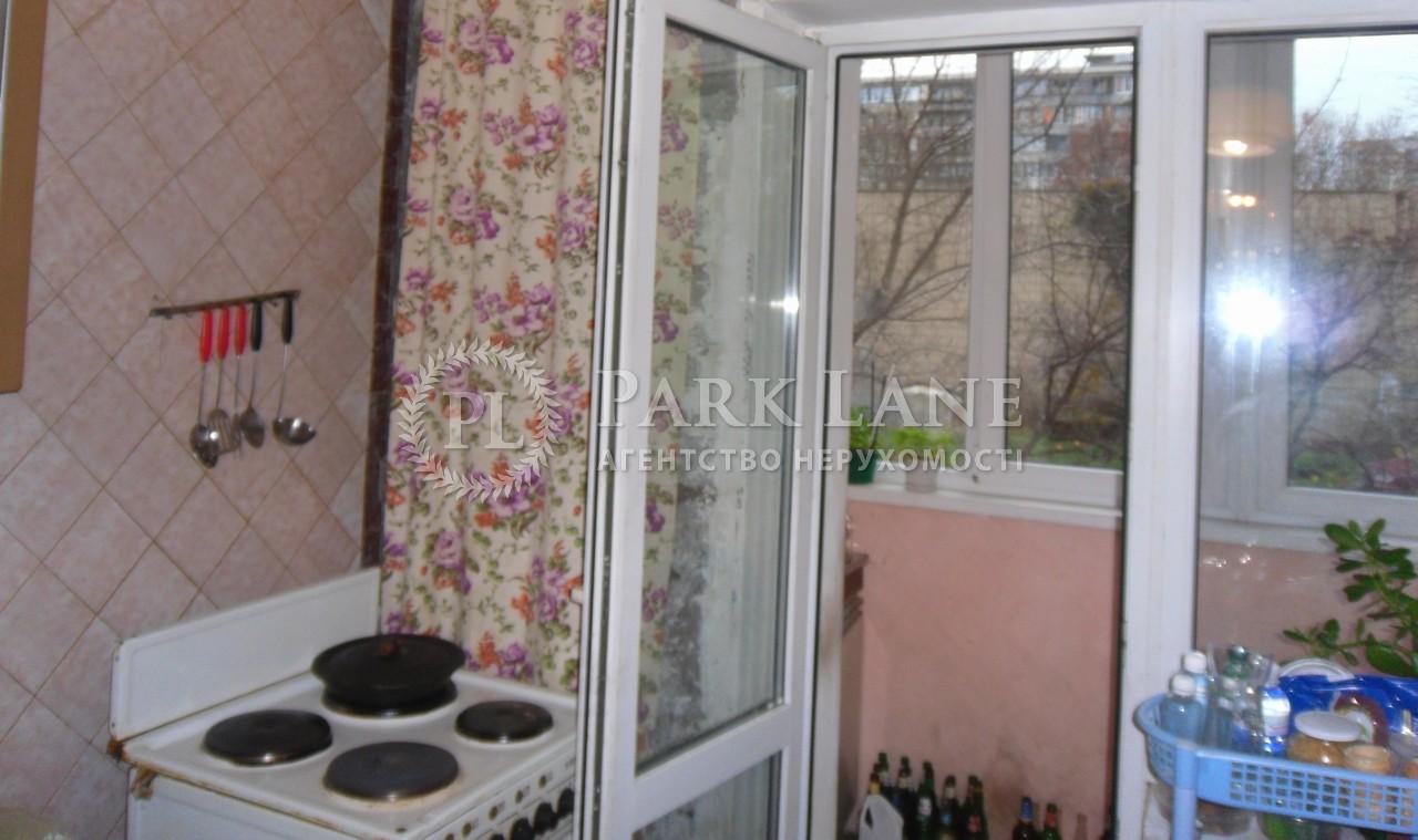 Квартира ул. Автозаводская, 71, Киев, A-97010 - Фото 4