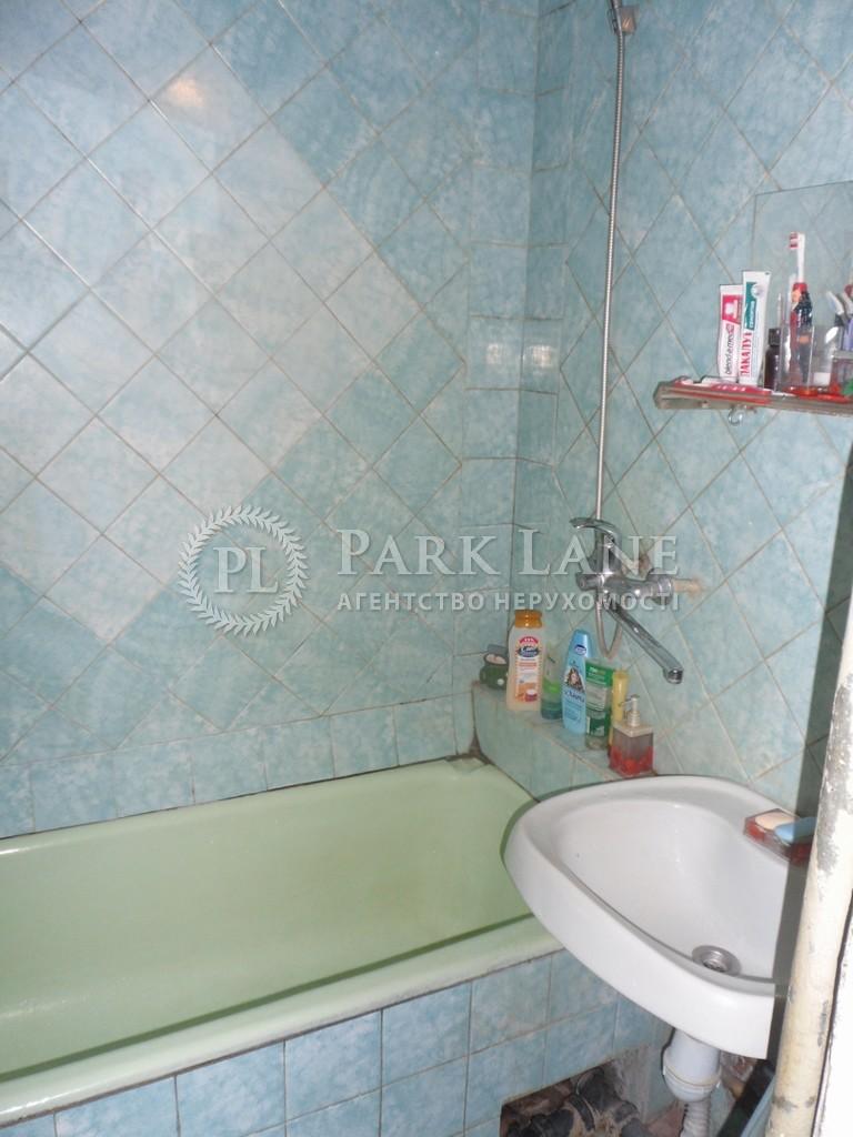 Квартира ул. Автозаводская, 71, Киев, A-97010 - Фото 5