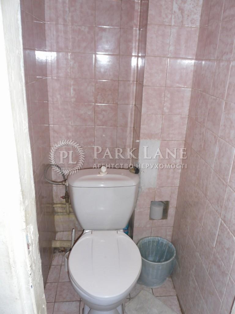 Квартира ул. Автозаводская, 71, Киев, A-97010 - Фото 6