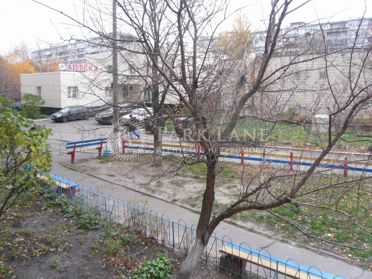 Квартира ул. Автозаводская, 71, Киев, A-97010 - Фото 7