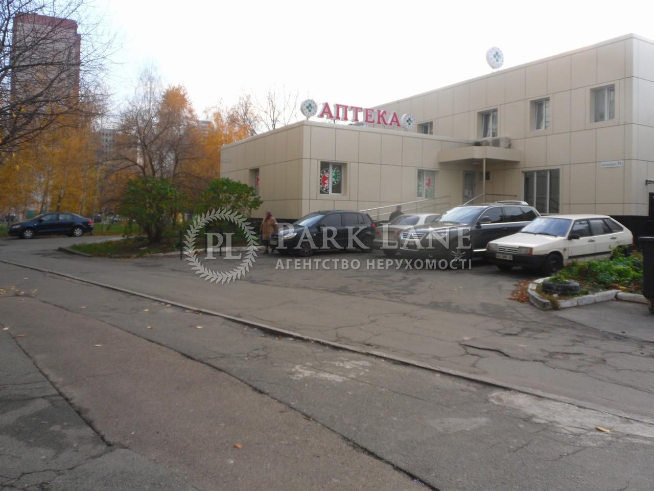 Квартира ул. Автозаводская, 71, Киев, A-97010 - Фото 8
