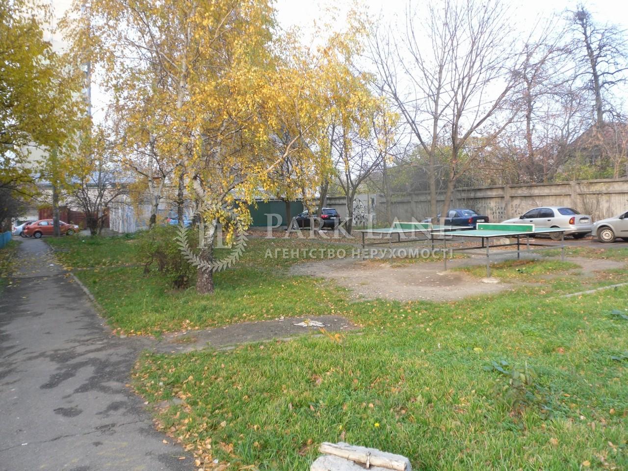 Квартира ул. Автозаводская, 71, Киев, A-97010 - Фото 9
