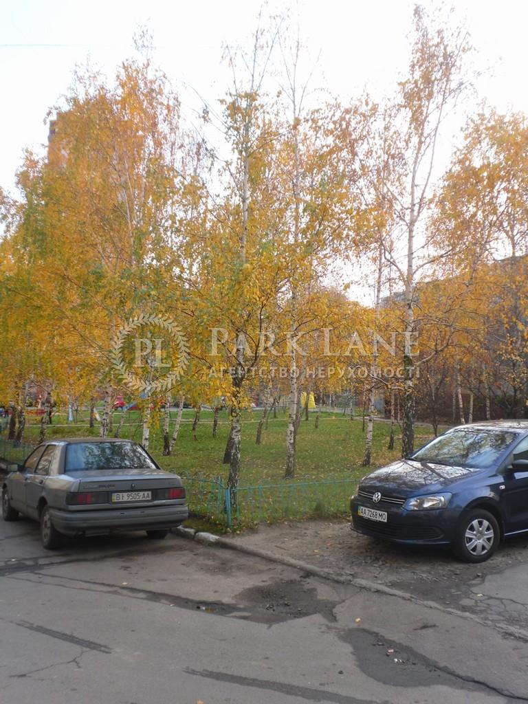 Квартира ул. Автозаводская, 71, Киев, A-97010 - Фото 10