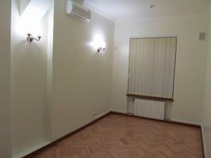 Офис, C-97613, Дарвина, Киев - Фото 10