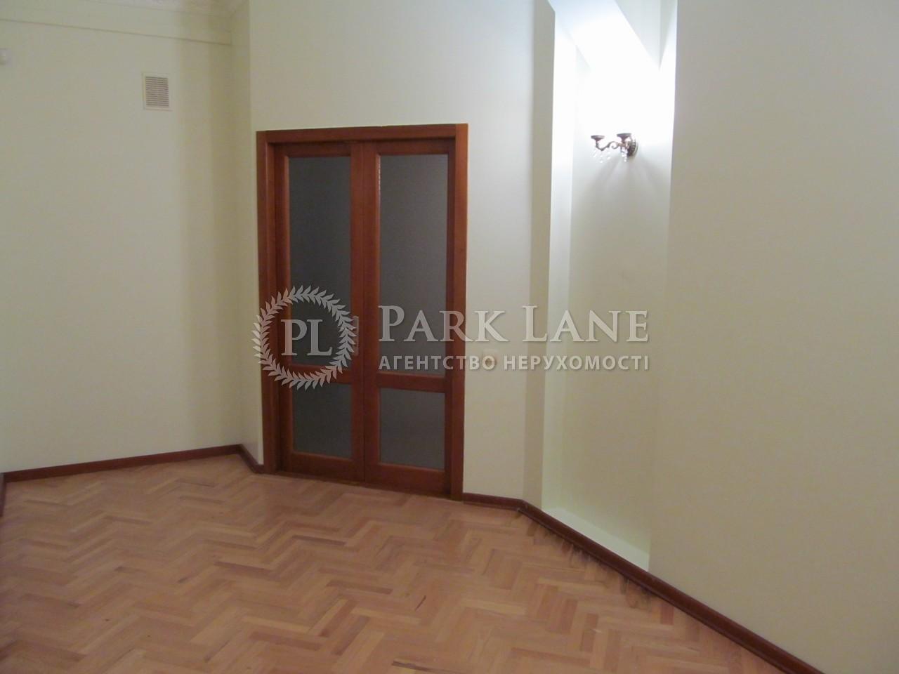 Офис, ул. Дарвина, Киев, C-97613 - Фото 8