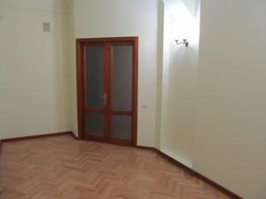 Офис, C-97613, Дарвина, Киев - Фото 11