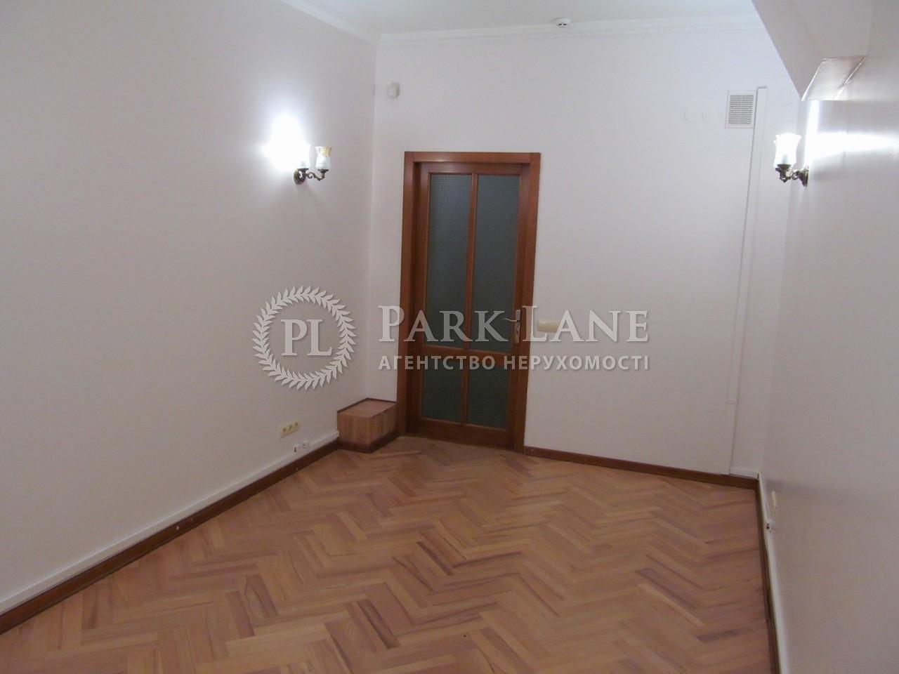 Офис, ул. Дарвина, Киев, C-97613 - Фото 12
