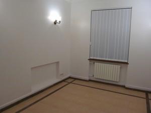Офис, C-97613, Дарвина, Киев - Фото 19