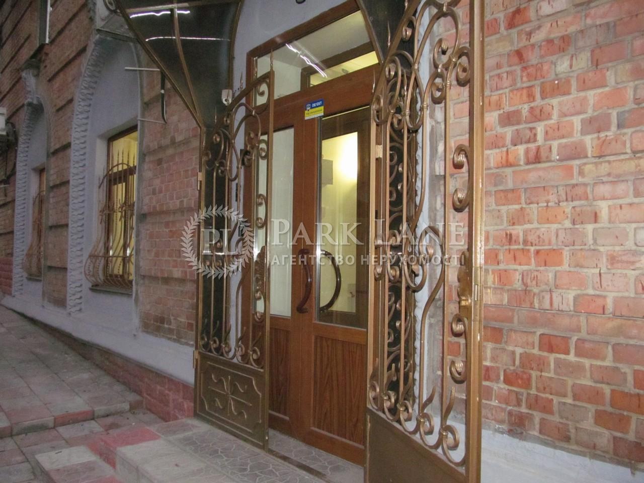 Офис, ул. Дарвина, Киев, C-97613 - Фото 25