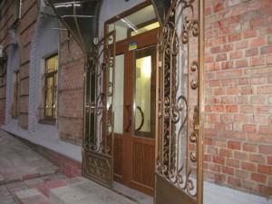Офис, C-97613, Дарвина, Киев - Фото 28