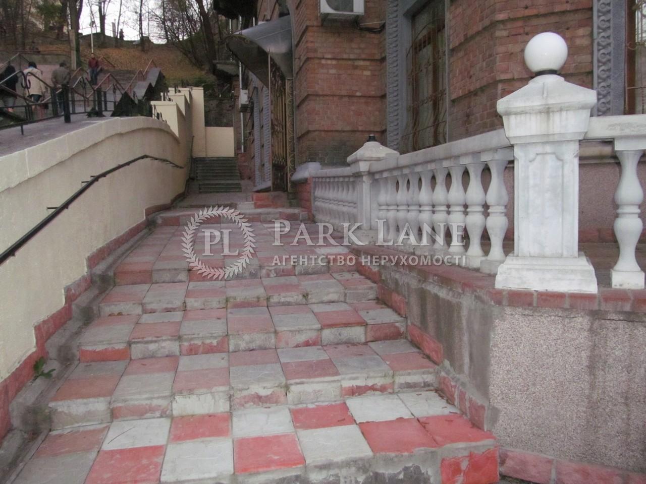 Офис, ул. Дарвина, Киев, C-97613 - Фото 26