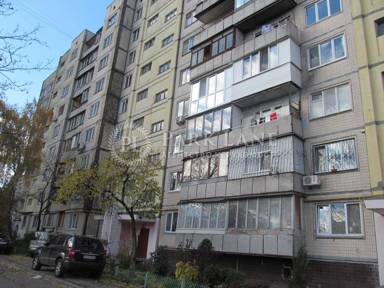 Нежитлове приміщення, B-99588, Вишгородська, Київ - Фото 1