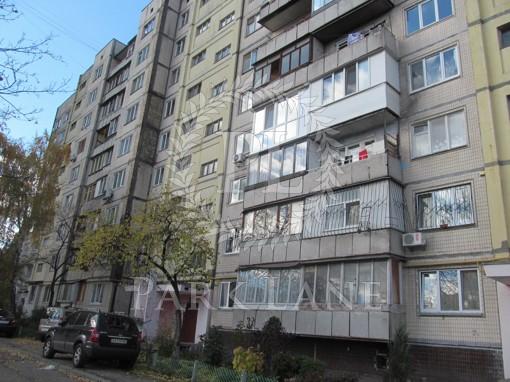 Apartment Vyshhorodska, 32/2, Kyiv, B-99587 - Photo