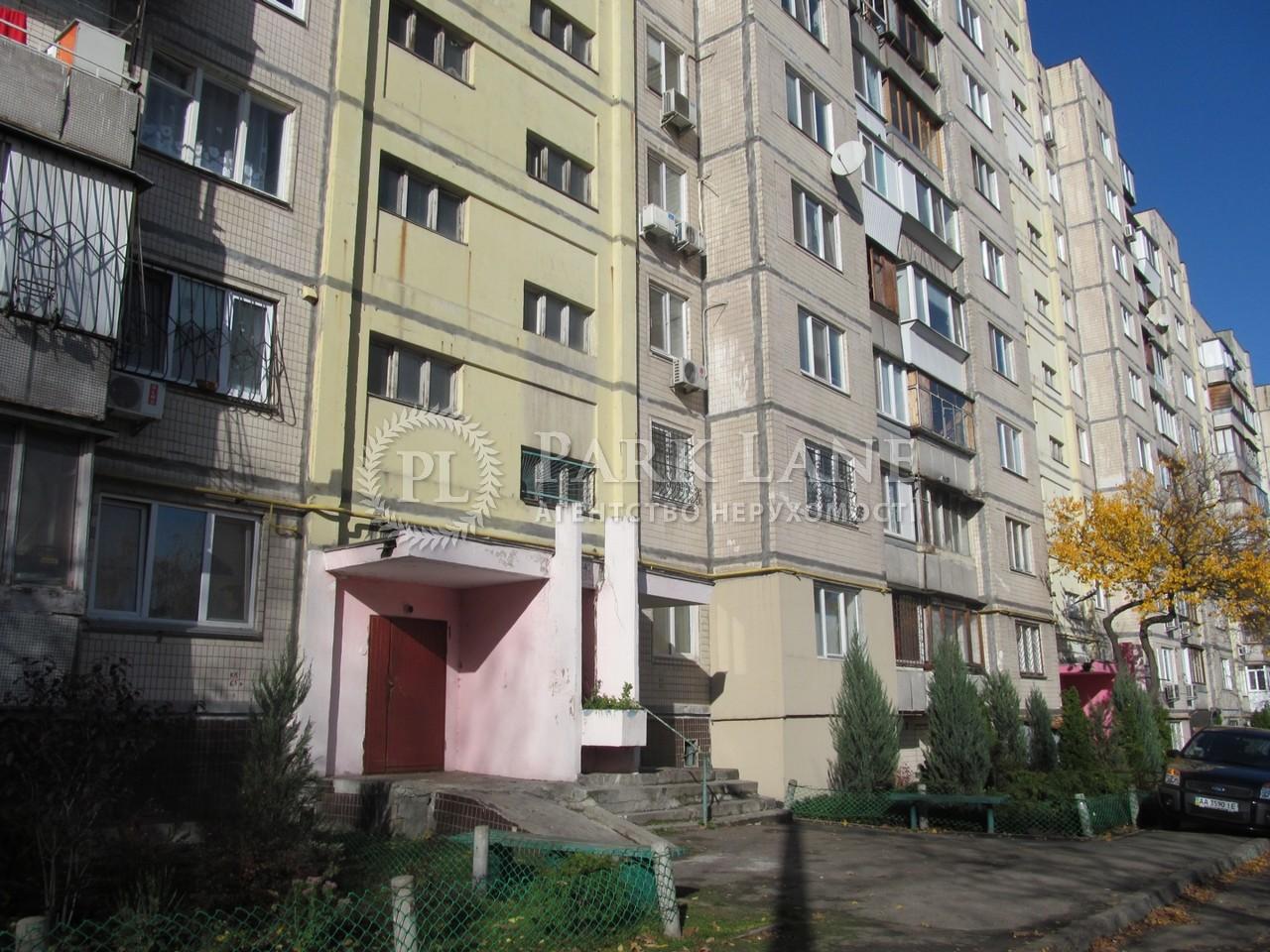 Нежитлове приміщення, B-99588, Вишгородська, Київ - Фото 2