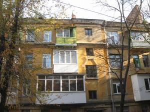 Квартира Z-245327, Сырецкая, 30/1, Киев - Фото 3