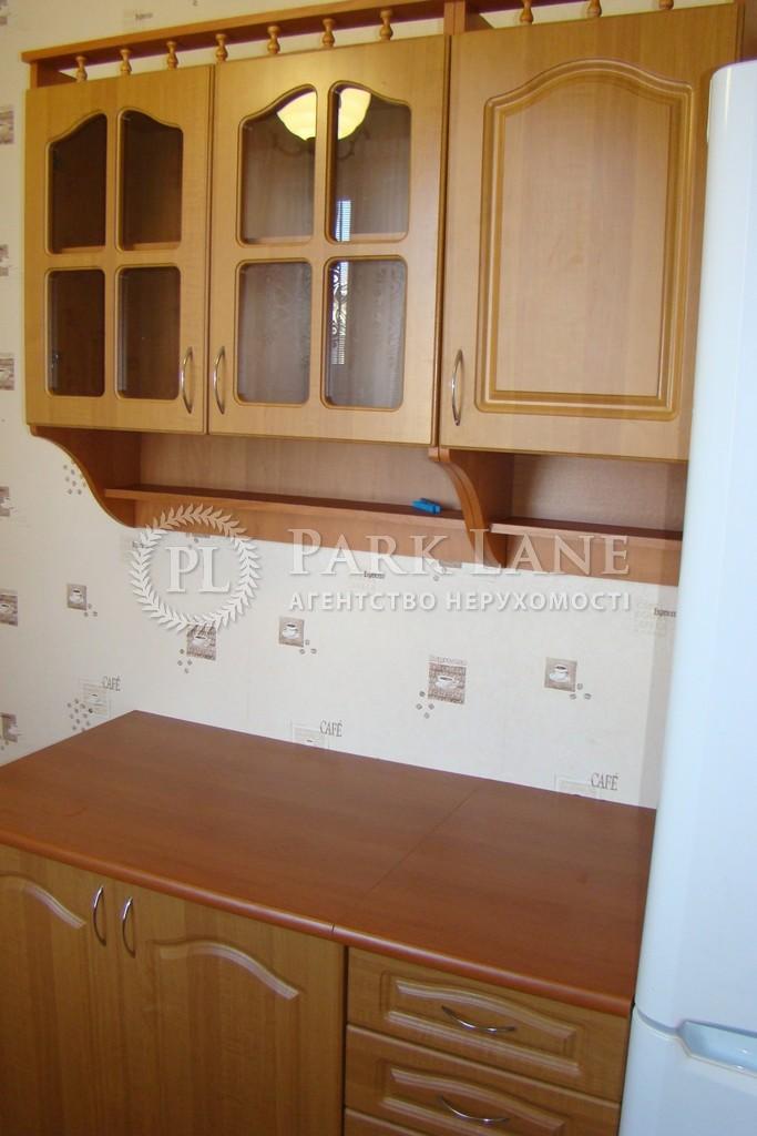 Квартира ул. Емельяновича-Павленко Михаила (Суворова), 13, Киев, X-4853 - Фото 8