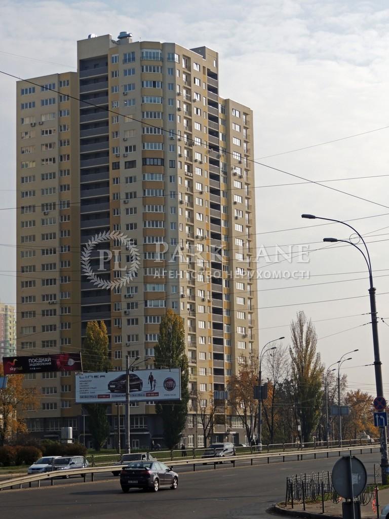 Квартира Перова бульв., 10а, Киев, Z-367796 - Фото 17