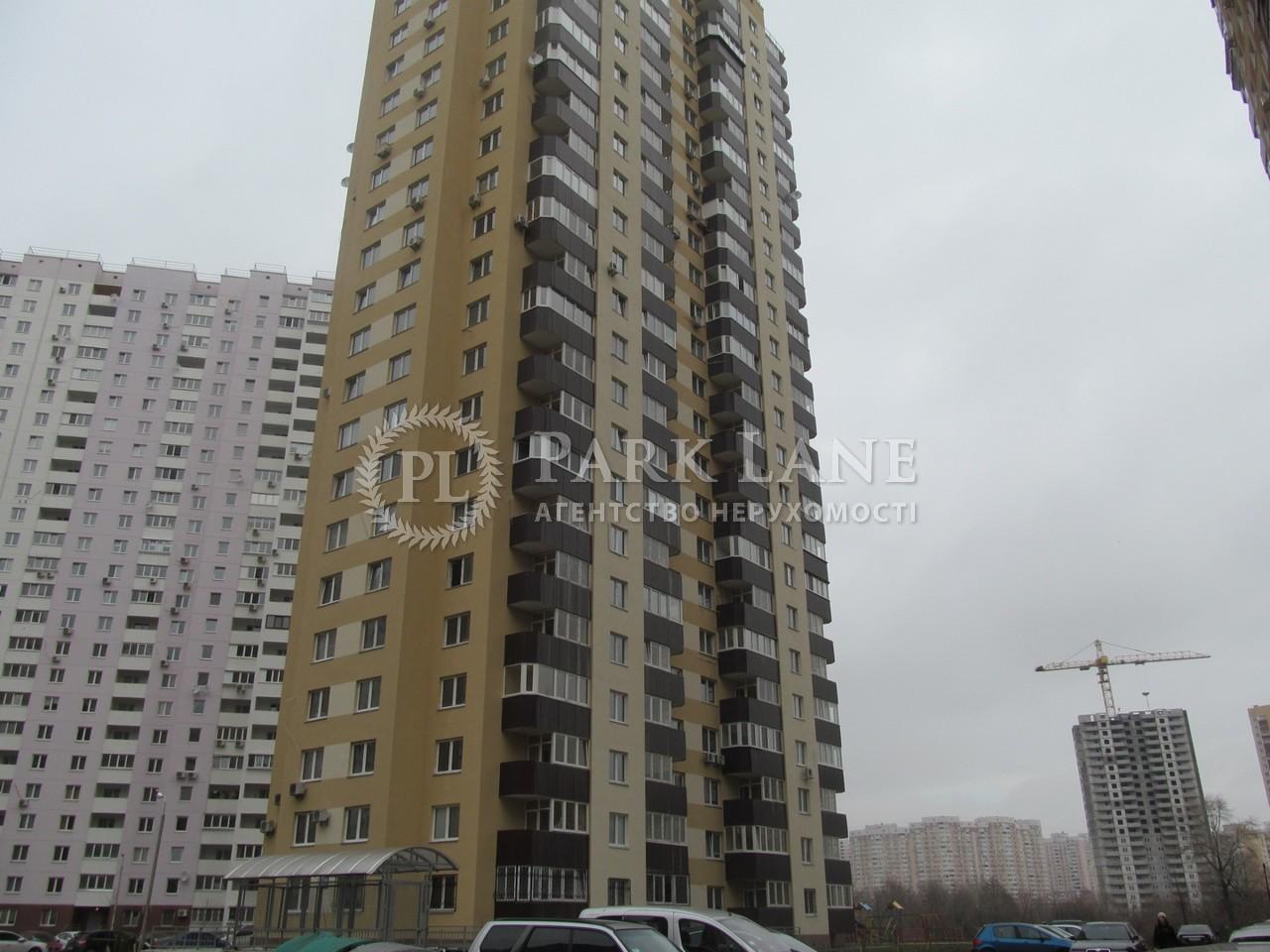 Квартира ул. Урловская, 36а, Киев, I-28462 - Фото 32