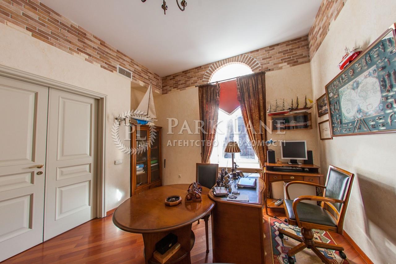 Квартира ул. Большая Житомирская, 18а, Киев, Z-518934 - Фото 15
