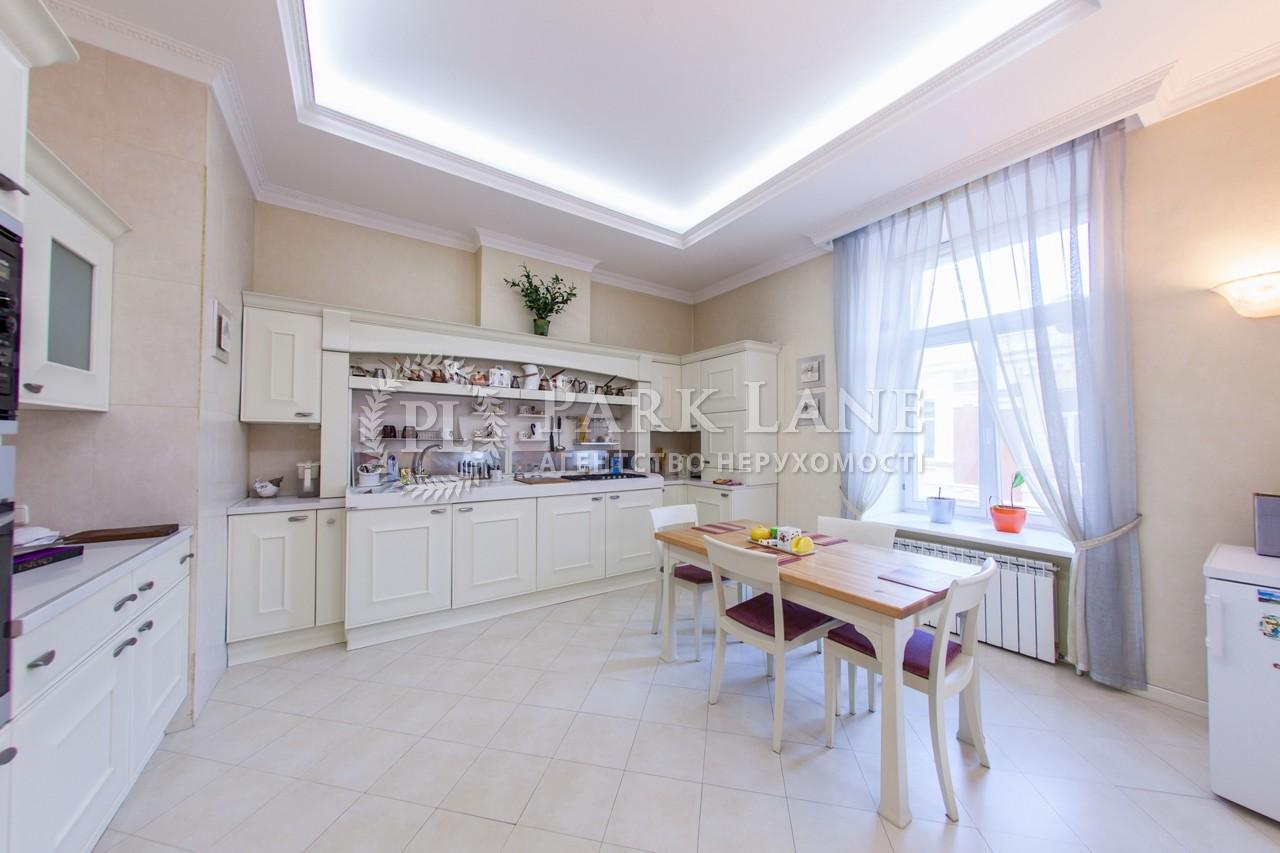 Квартира ул. Большая Житомирская, 18а, Киев, Z-518934 - Фото 22