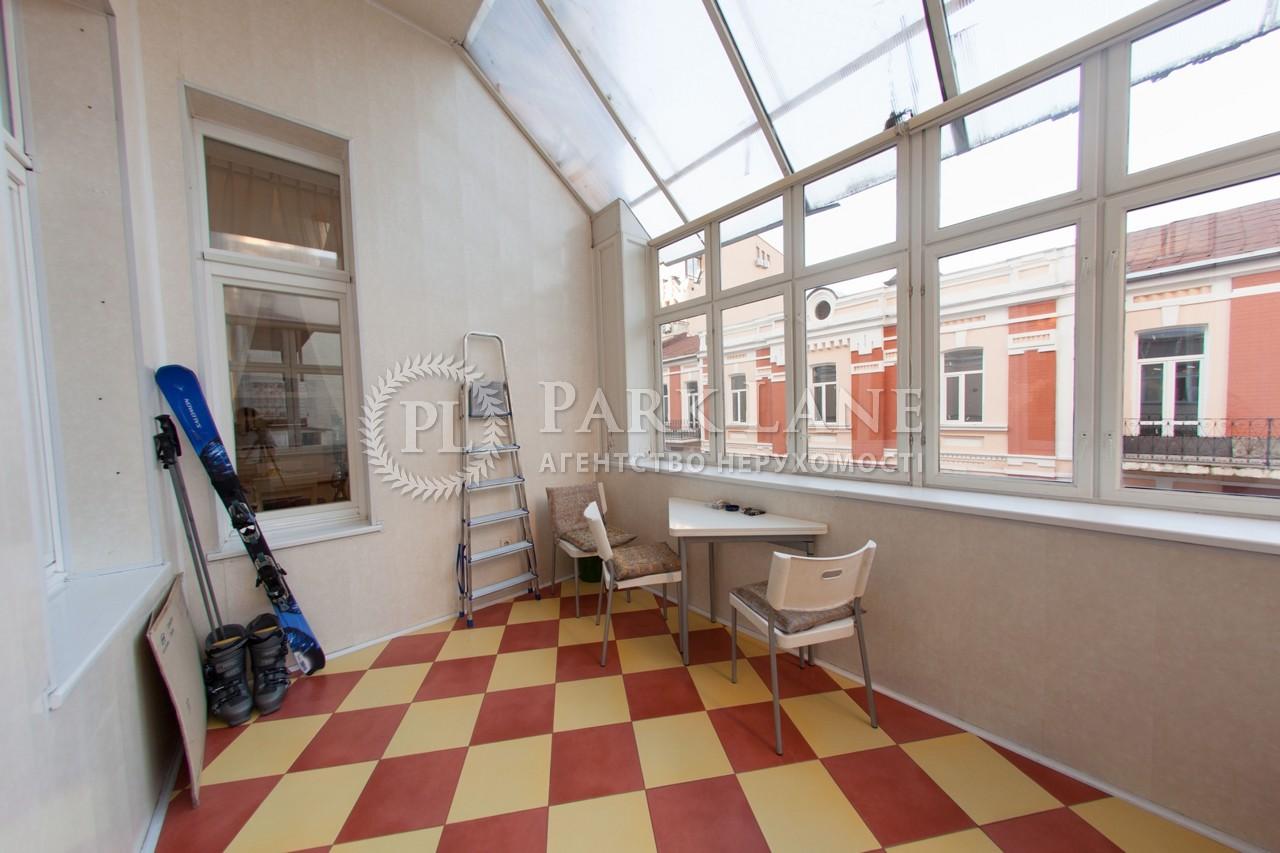 Квартира ул. Большая Житомирская, 18а, Киев, Z-518934 - Фото 26