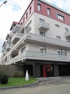 Квартира B-86687, Глазунова, 13, Киев - Фото 1